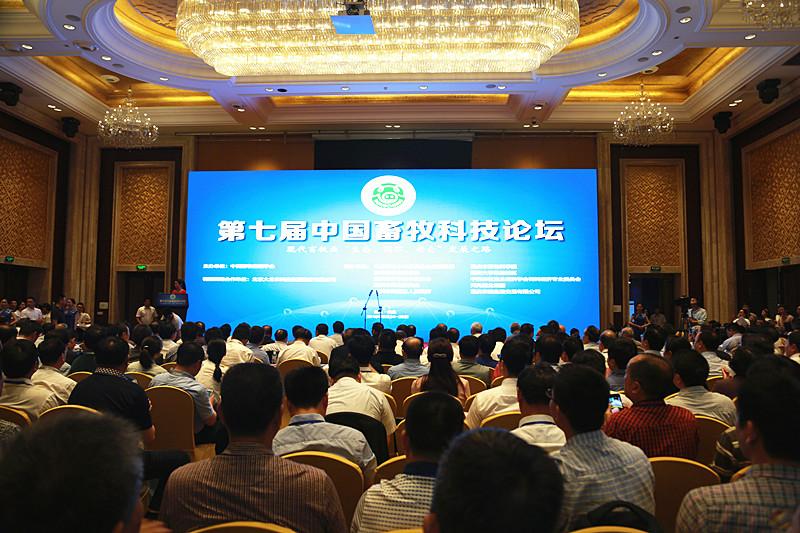 中国manbetx手机下载科技论坛